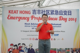 Keat-Hong-Emergency-Preparedness-Day-2014-6