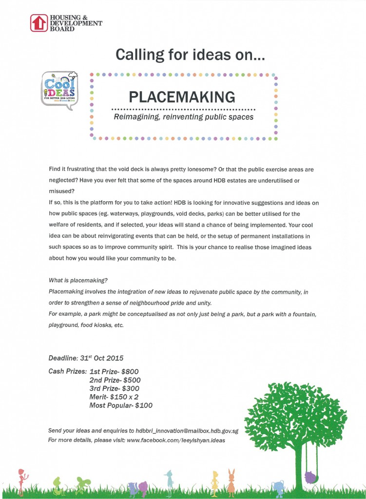 Calling for Ideas on Placemaking