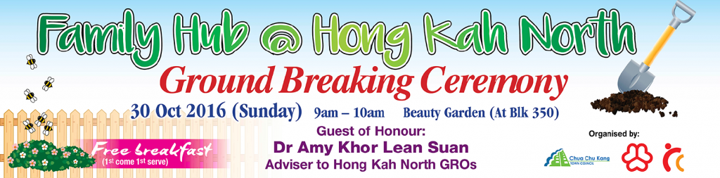 Ground Breaking Hong Kah North - 30 Oct 2016